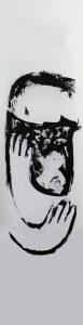 Mutter, 2011, Öl auf Transparentpapier, ca. 260 x 66 cm